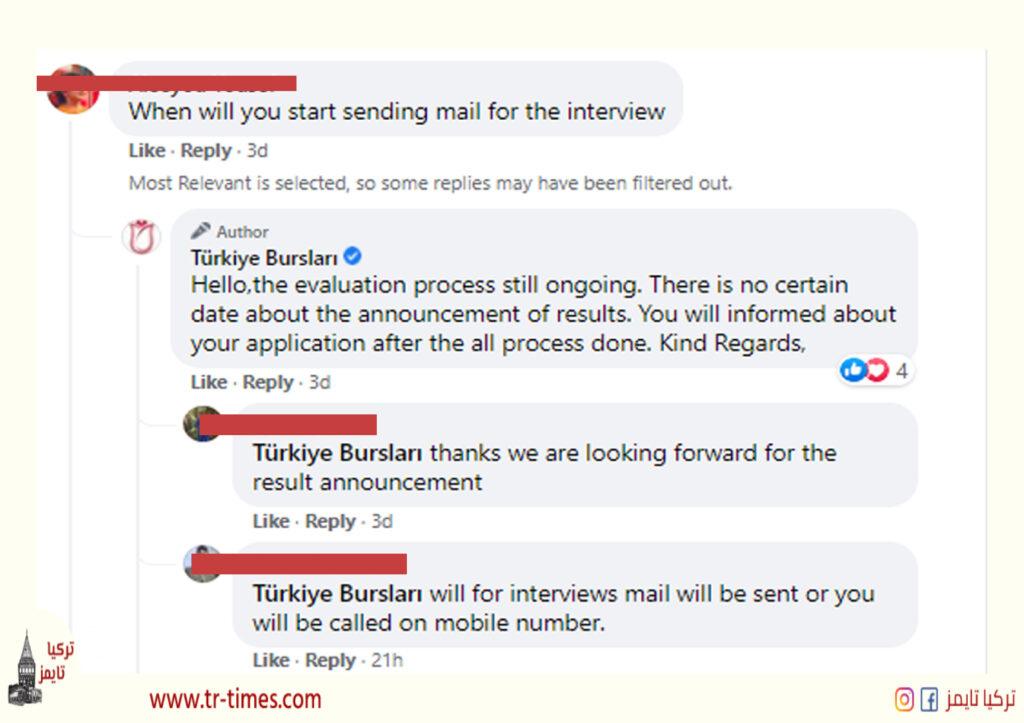 موعد اعلان نتائج المنحة التركية 2021